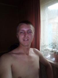 Дмитрий новиков в контакте [PUNIQRANDLINE-(au-dating-names.txt) 44
