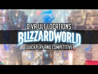 Blizzard world d.va ult location