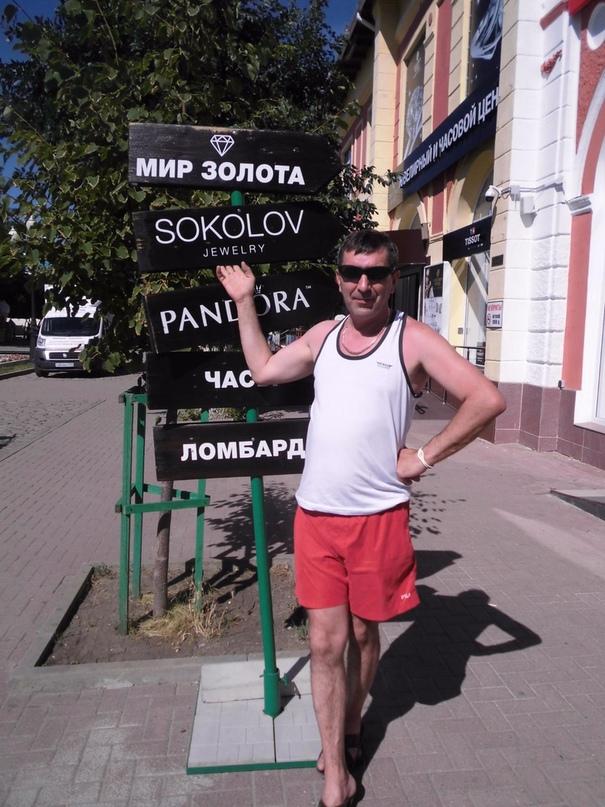 Алексей соколов 46 лет чита знакомство