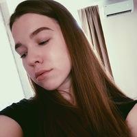 Татьяна Небутова