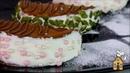 БЕЗ ДУХОВКИ! Все Ахнут! ОБАЛДЕННОЕ пирожное-просто и вкусно!