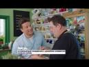 «Кулинарный поединок с Джейми Оливером» FOX Life
