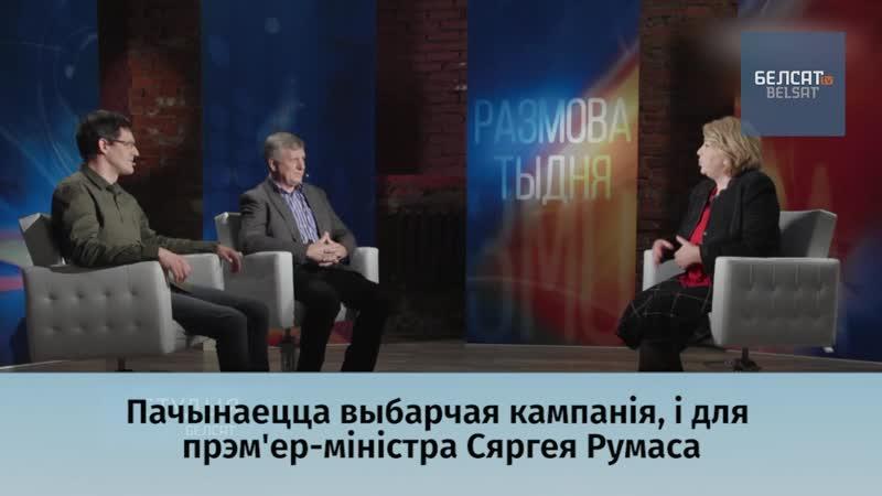 Лукашэнка пачаў прэзідэнцкую выбарчую кампанію.