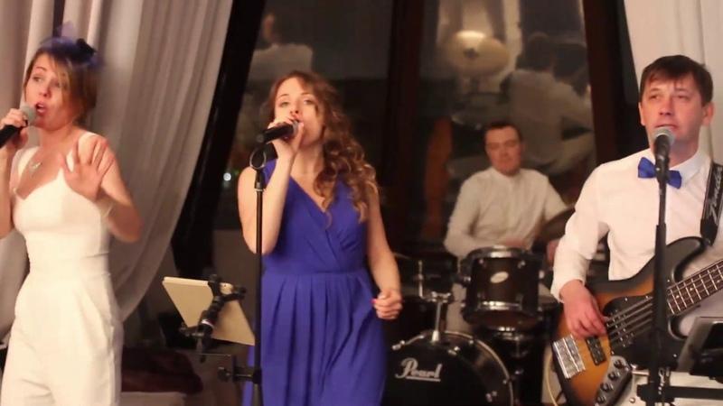 Кавер-группа из Санкт-Петербурга Happy Cats  свадьба