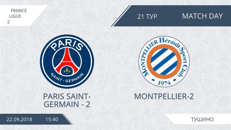 AFL18. France. Ligue 2. Group B. Day 21. Paris Saint-Germain-2 - Montpellier-2