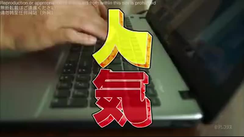「Kaji 100!」 Suwabe Junichi