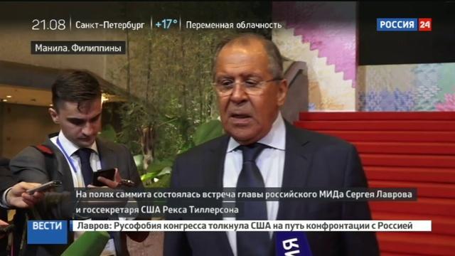 Новости на Россия 24 Лавров и Тиллерсон поговорили о санкциях и горячих точках
