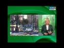 04 10 2018 Россия24 О системе заимствования средств на капремонт в Хабаровском крае