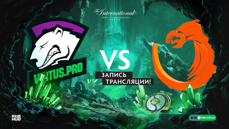 Virtus.pro vs TNC, The International 2018, game 1