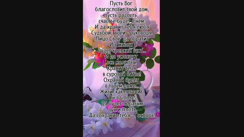 Иные Языки Духа Святого Александр Шевченко