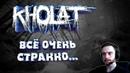Kholat ▶ Тайна перевала Дятлова 1