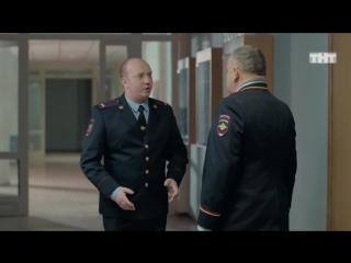 Полицейский с Рублёвки: А где твои опера?