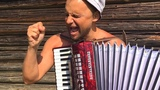 ЦВЕТ НАСТРОЕНИЯ СИНИЙ под аккордеон Семен Фролов ( Филипп Киркоров кавер ЧЕРНЫЙ крид)