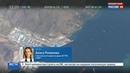 Новости на Россия 24 Пекин не признает решение арбитража в Гааге по Южно Китайскому морю