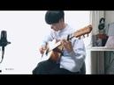 UREI (Solo ver.) - TATSUYA MARUYAMA
