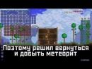 Молвин СПИДРАН за Призывателя