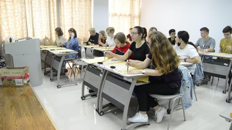 Урок каллиграфии IFP студентов CCN 2018 _1