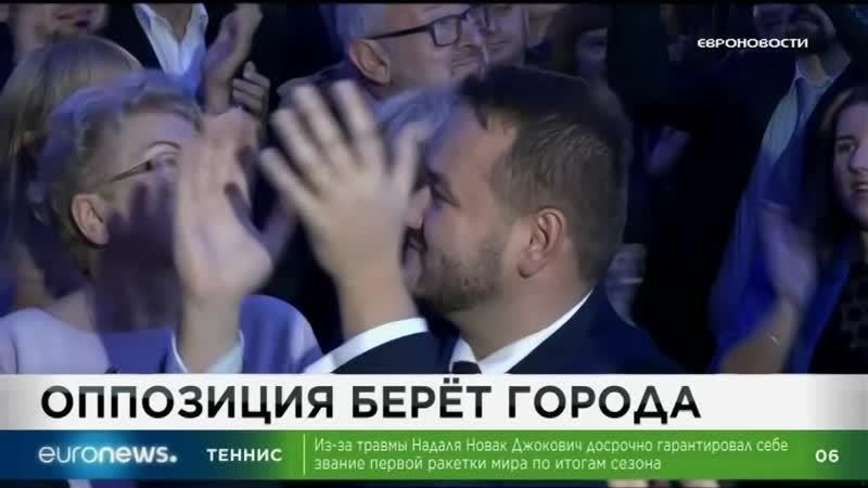 EuroNews_05.11.2018 1830мск_1630цев_SD 576
