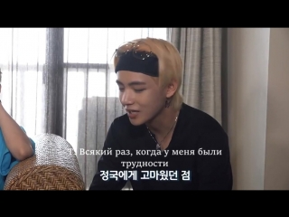 TAEKOOK MOMENTS FROM BTS SUMMER PACKAGE 2018 [TAEKOOK IN YOUR VEINS]