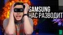 СКАНЕР ГЛЮЧИТ, Exynos - ГОВНО! Samsung S10 на Snapdragon 855
