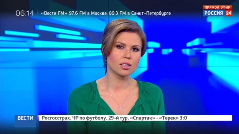 Новости на Россия 24 • Скандал в Бразилии: Мишел Темер отверг обвинения в коррупции