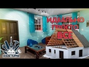 ИДЕАЛЬНО ПРОСТО ВСЕ ► House Flipper Прохождение №10