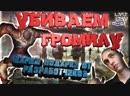 Розыгрыш призов/Убиваем громилу/Рейдим/Last Day on Earth Survival/Подписываемся на Youtube канал для участия