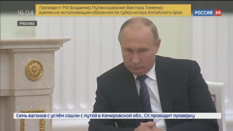 Новости на Россия 24 • Владимир Путин обсудит с премьер-министром Болгарии совместную борьбу с терроризмом