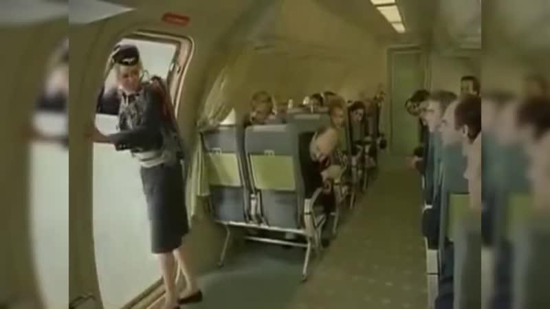 Долбоёбам Кешбери посвящается Наш самолёт набрал высоту десять тысяч метров Командир корабля и экипаж прощаются с вами