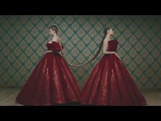 Era Istrefi feat. Nora Estrefi - Nuk E Di (Official Video)