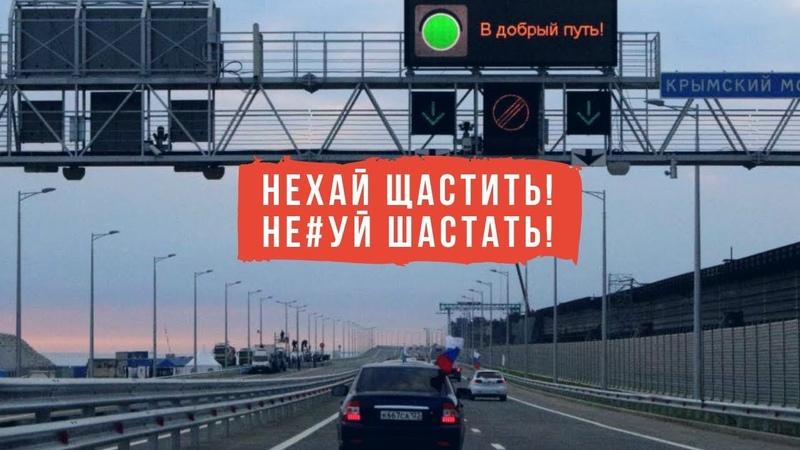 Тормозите об отбойник! - Обледенение Керченского моста привело к массовым ДТП