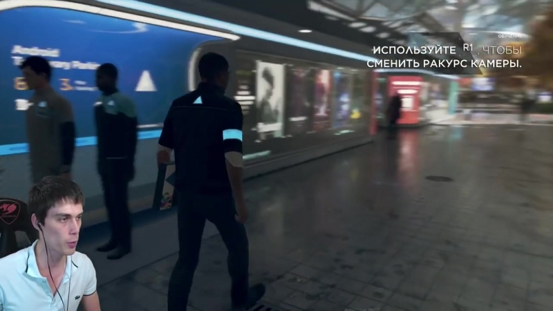 [Mr DeKart] СУРОВАЯ ЖИЗНЬ АНДРОИДОВ - Detroit: Become Human / Detroit: Стать Человеком [Прохождение] - 1