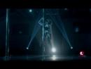 Пас Вега – Танец на шесте (Красивая и безумная)