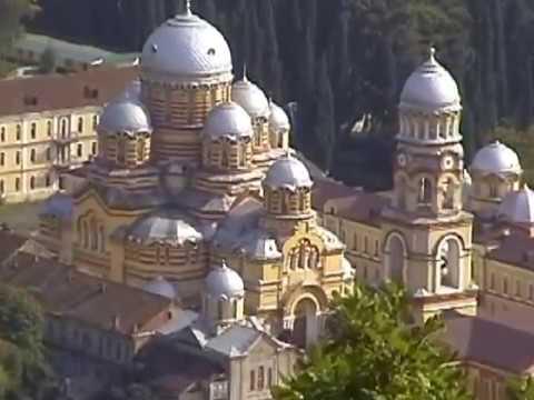 Новый Афон Абхазия.Симоно-Кананитский монастырь