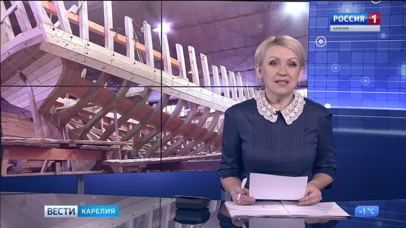 Строительство шхуны «Аю-Даг» и Петровского ботика для Международного детского центра «Артек»