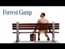 Форрест Гамп (1994) перевод Гаврилова