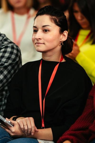 Регина Саитова