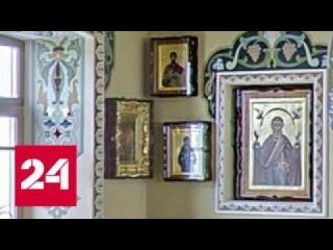 Икону Георгия Победоносца попытались сбыть прямо на территории Лавры Россия 24
