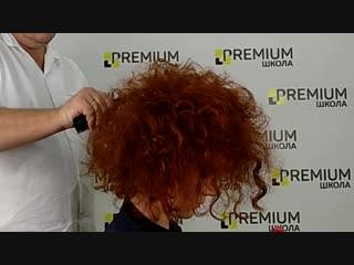 Женская стрижка для сильно вьющихся волос. Игорь Охмак