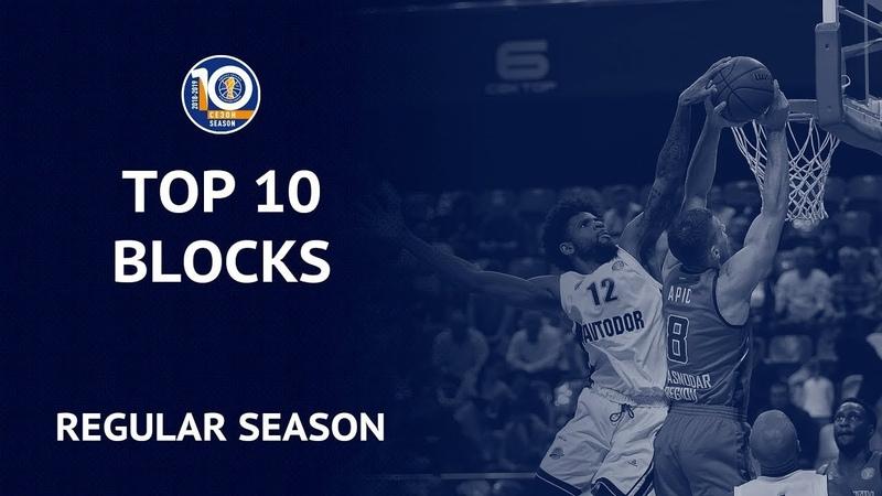 Единая баскетбольная лига (матчи 11-19 гг.) • Top 10 Blocks of the Regular Season 2018-19