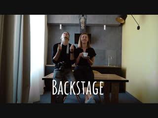 Backstage || Михаил и София