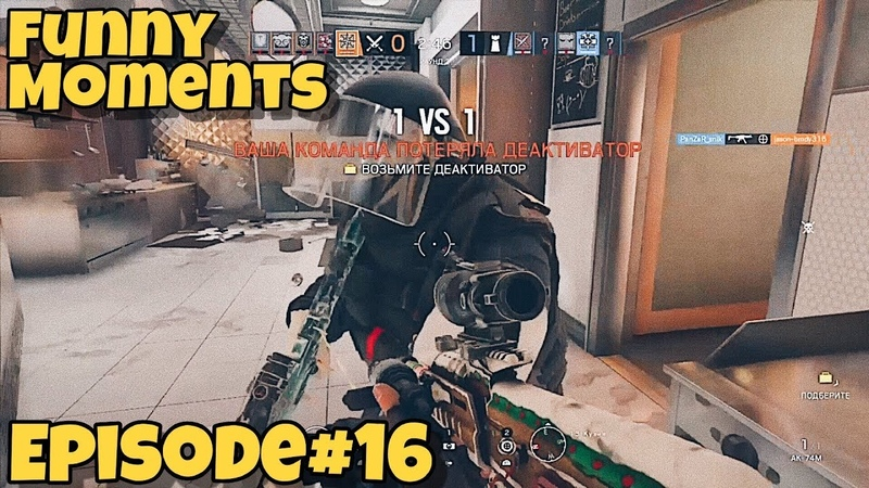 Rainbow Six Siege (Fails And Funny Moments) Episode16