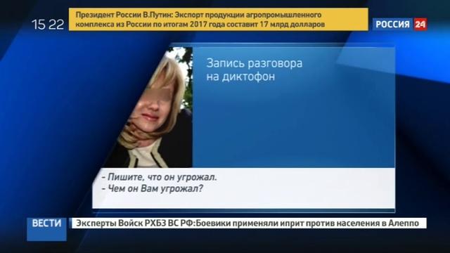 Новости на Россия 24 • Уволена полицейская, допустившая убийство в Орле