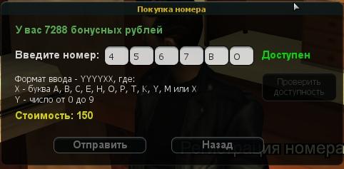etfs_AxeI9s.jpg