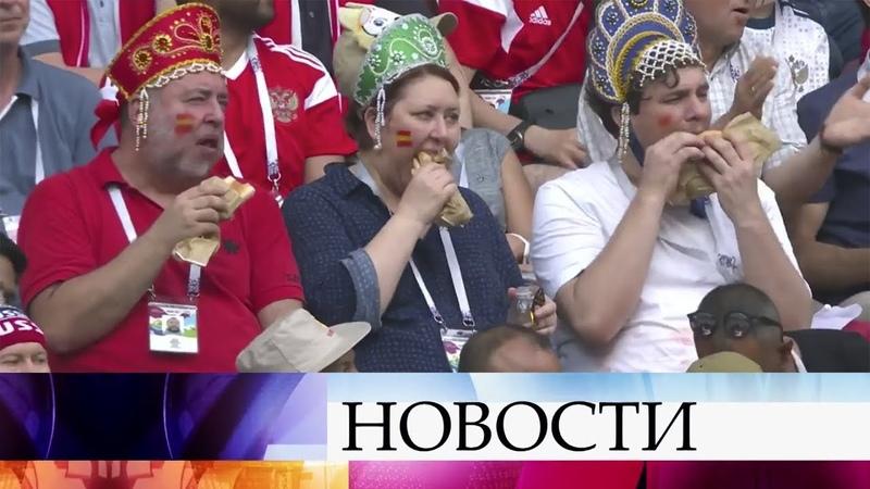 Ровно год назад стартовал Чемпионат мира по футболу FIFA 2018 в России™.