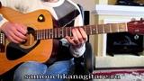Джо Дассен - Гже же ты - РАЗБОР СОЛО - Тональность ( Dm ) Как играть на гитаре песню