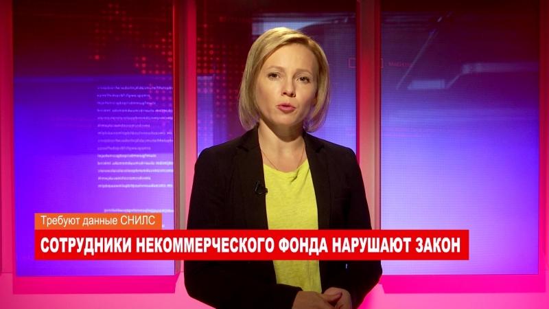 Ноябрьск. Происшествия_21_09_2018