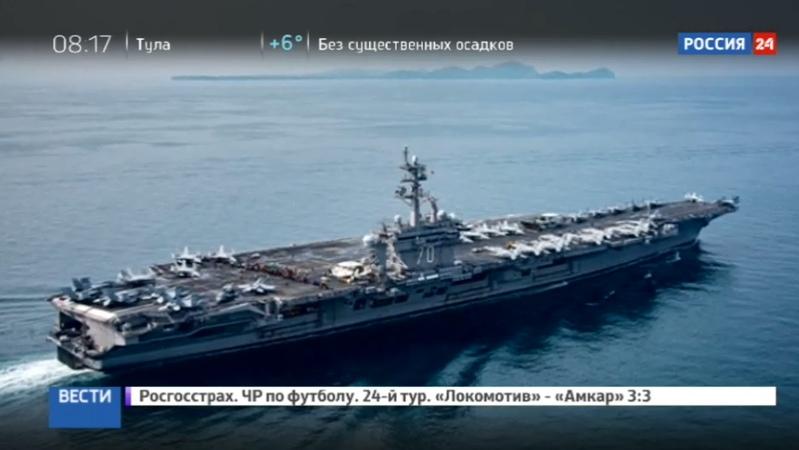 Новости на Россия 24 • Вашингтон и Токио отрабатывают взаимодействие на море