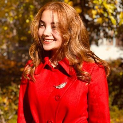 Nadia Bobovnikova