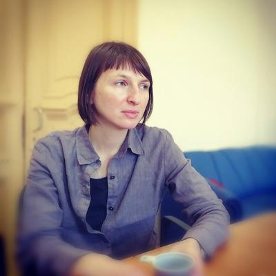 Ирина Мерва